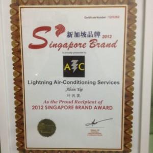 2012 SINGAPORE BRAND AWARD